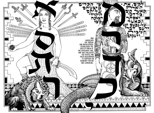 Pages 146-147 of Megillat Esther.
