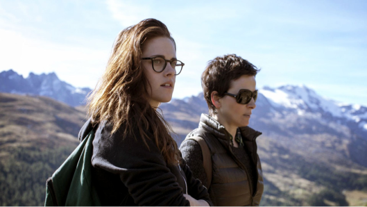 Clouds of Sils