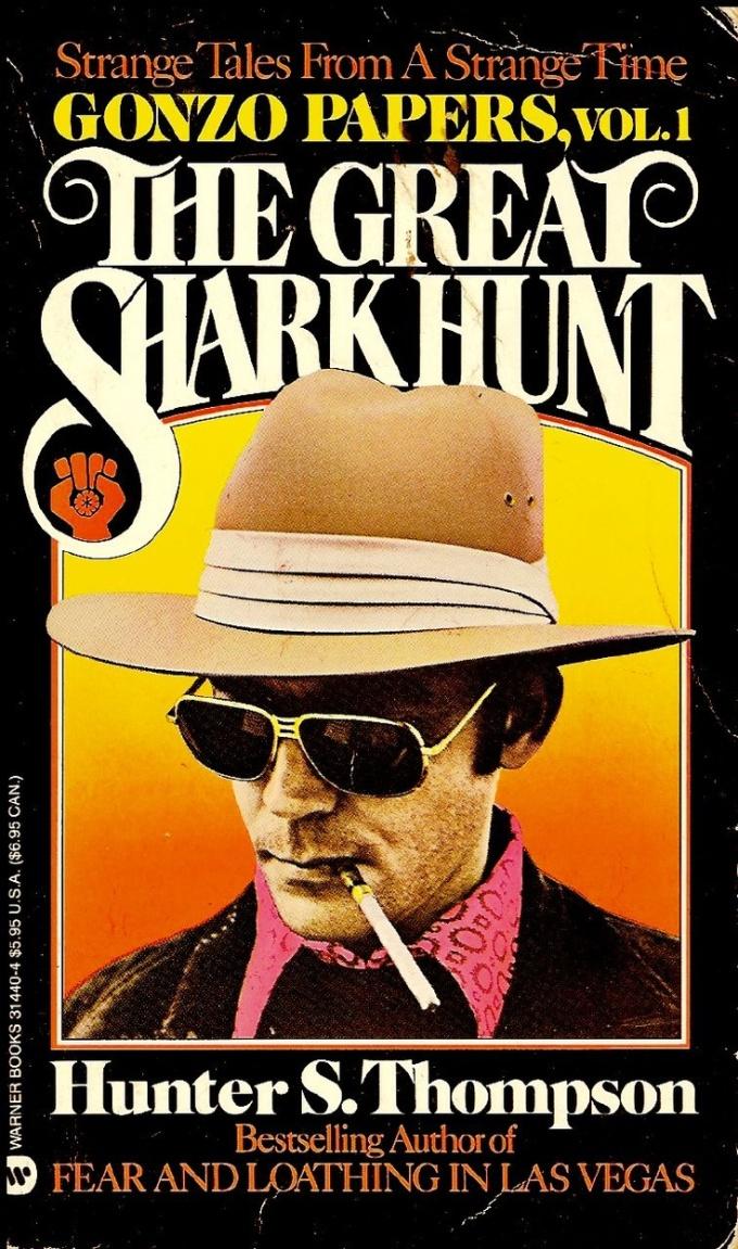 HST The Great Shark Hunt