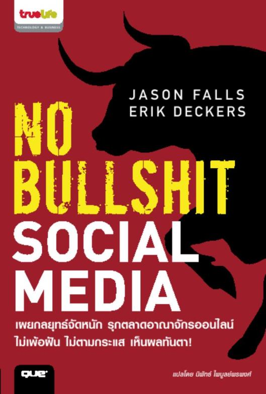No Bullshit Social Media