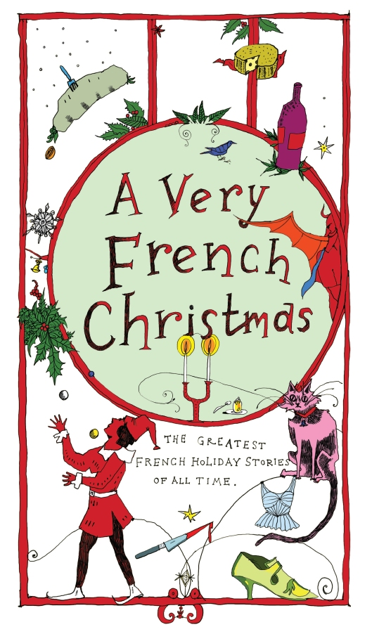 VeryFrenchChristmas-FrontCover